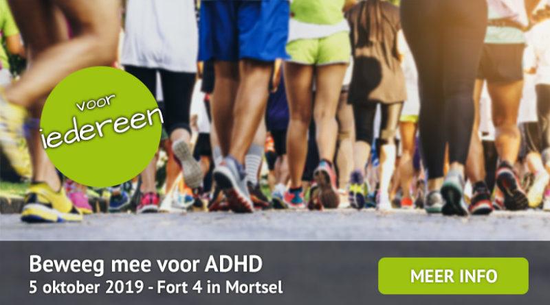 Op zaterdag 5 oktober beweegt iedereen mee voor ADHD in Fort van Mortsel