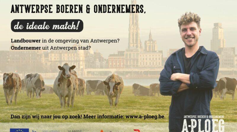 Gezocht: Antwerpse ondernemers en boeren voor de A-ploeg